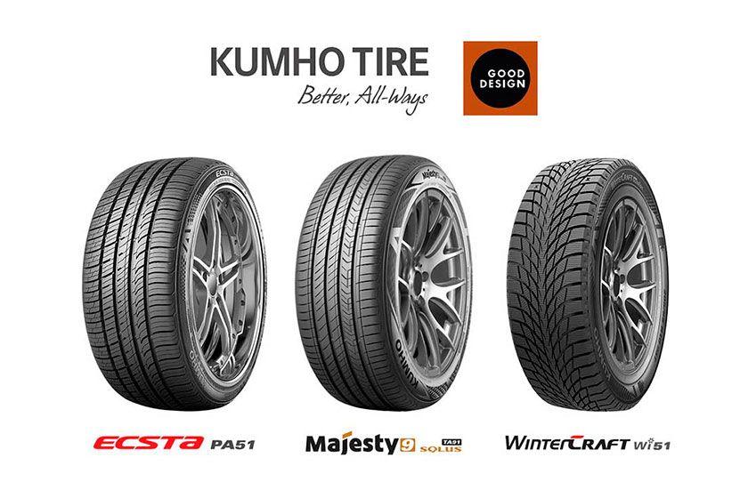 Tres neumáticos de Kumho Tyre ganan el premio Good Design de Norteamérica